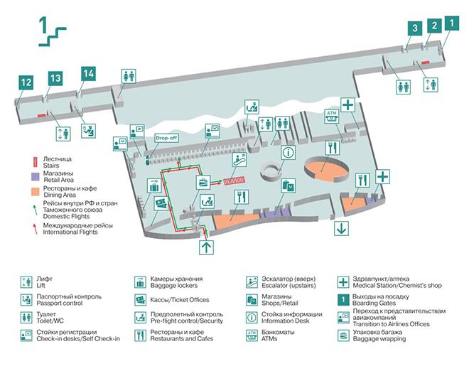 Схема терминала аэропорта Курумоч Самара (1 этаж)