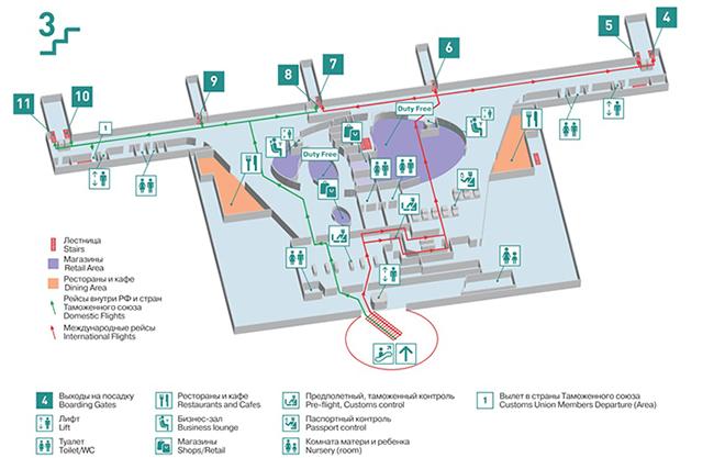Расписание и стоимость билетов на самолеты курумоч самара - пермь как забронировать отель в таллинне